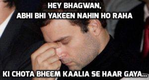 rahul-gandhi-chota-bheem