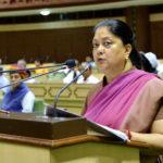 Rajasthan Budget 2016 – CM Raje seeks your inputs!