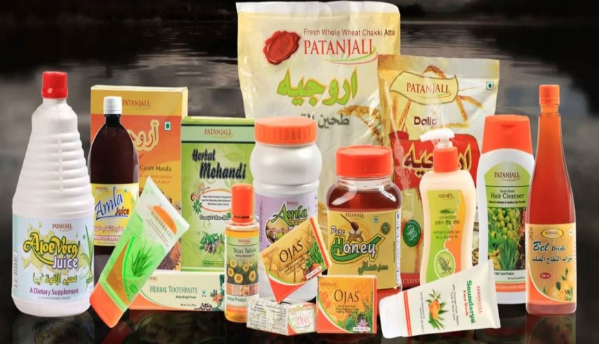 Baba Ramdevs Patanjali Ayurved Ltd Scores Top Position In Indian