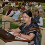 Here is everything you need to know about Rajasthan Budget 2016-2017