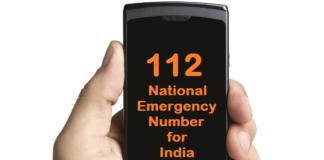 emergency number 112