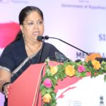 Resurgent Rajasthan: Rajasthan Government signs MOUs worth 12,117.29 Crores