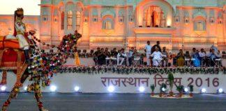 Rajasthan-diwas-celebrations