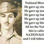When Bhagat Singh Uniquely Voiced the Idea Of  Nationalism