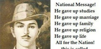 famous quotes of bhagat singh