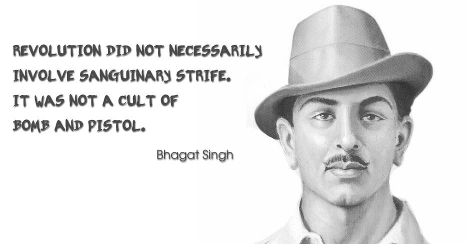 Best Bhagat Singh Quotes On Nationalism Hindi And English