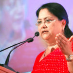 Rajasthan issues Rs 28,400 crore bonds to 26 banks under UDAY Scheme