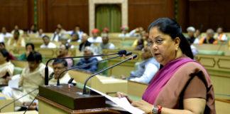 Raje-rajasthan budget 2016 headlines