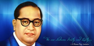 rare known facts about ambedkar