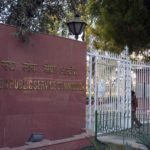 UPSC declared the final results of Civil Services Examination 2015