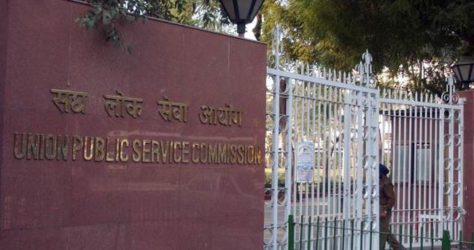 final results of Civil Services Examination 2015