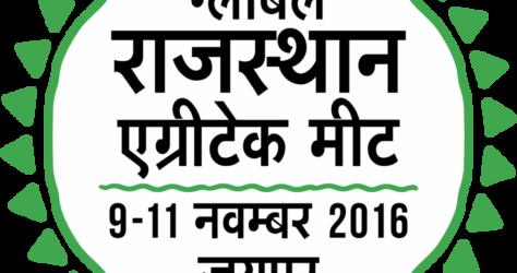 Download Rajasthan AgriTech Meet Logo