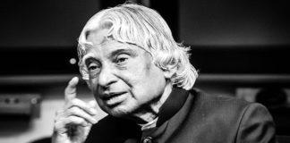 APJ Abdul Kalam Death Anniversary