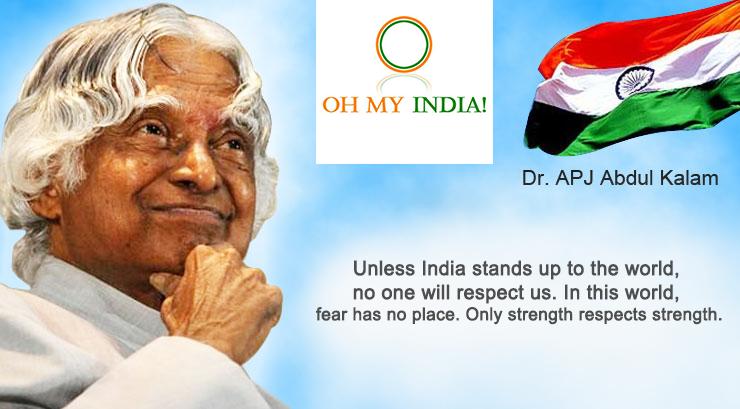 APJ Abdul Kalam Quotes 5