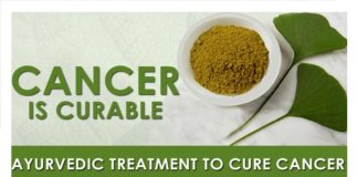 Ayurvedic Treatment For Cancer Let's try to cure it naturally
