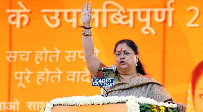 Vasundhara Raje's Government is turning the table around!