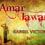 Nation bows for the heroes of Kargil Vijay Diwas on its 17th Anniversary