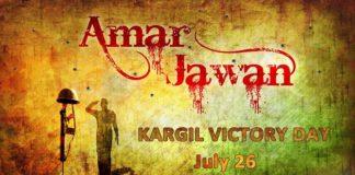 Kargil Vijay Diwas 17 Anniversary 2016