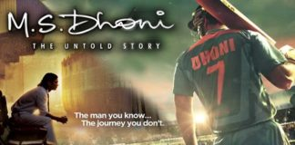 M.S. Dhoni Movie Poster Released And It Looks impressive!