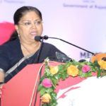 CM Raje Dubai Visit: Rajasthan developing the image of an emerging Global State!