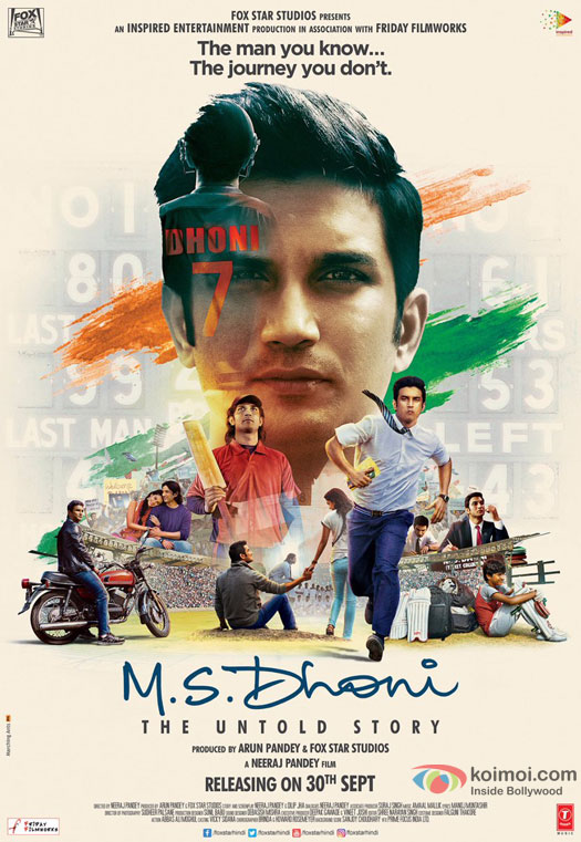 M.S.Dhoni Movie Poster