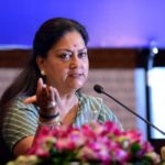 Vasundhara Raje government through Solar Energy Policy knows well to fruitfully employ nature's gift to Rajasthan