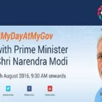 #MyDayAtMyGov Town Hall: Get a chance to meet PM Narendra Modi