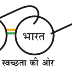 Rajasthan set to introduce sewerage and waste management policy under Swacch Bharat Mission