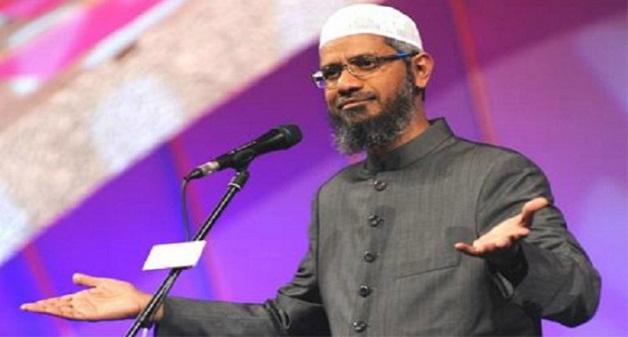 Zakir-Naik-property
