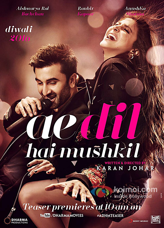 Watch Ae Dil Hai Mushkil Movie Teaser out, official posters My Name Is Khan Poster