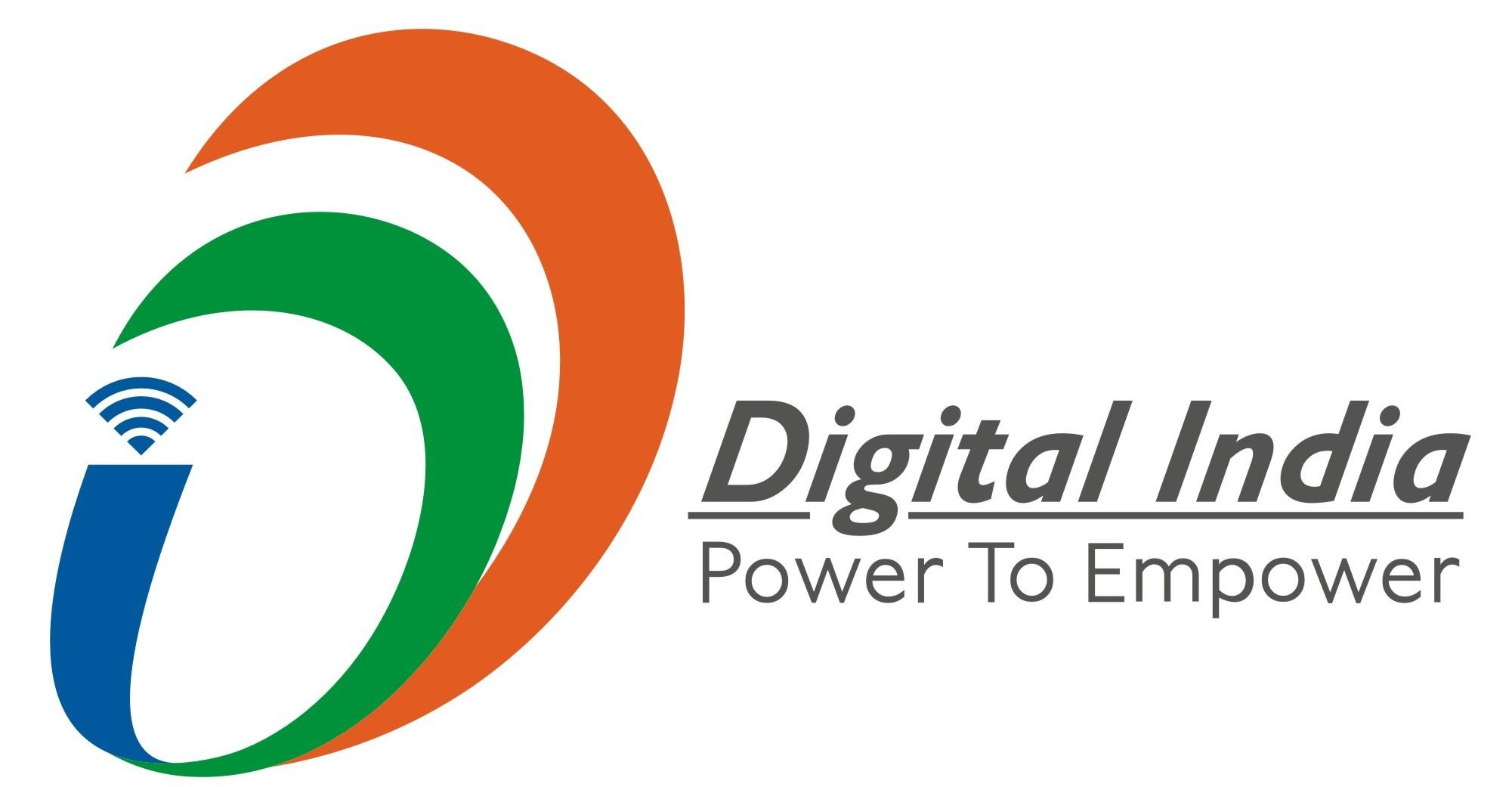 digital-india.logo