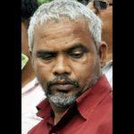 Pune Police receives congratulatory note on behalf of Serial killer