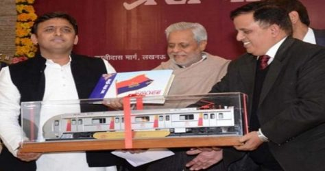 Uttar Pradesh cabinet approves the metro rail project for Allahabad