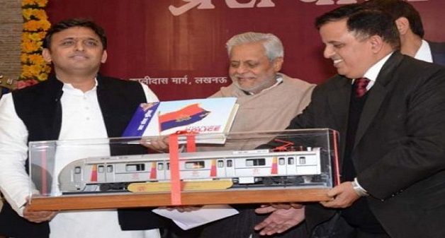 metro rail project for Allahabad