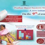 PM Modi launched Pradhan Mantri Surakshit Matritva Abhiyan – a caring step for pregnant woman of the country