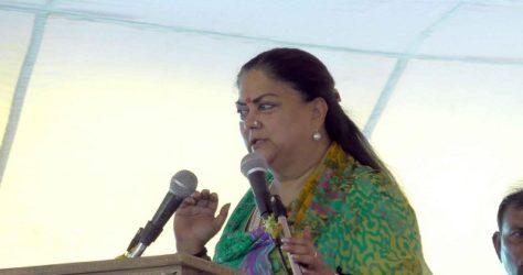 vasundhara-raje-news
