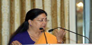vasundhara-raje-Digitization Rajasthan