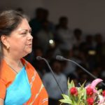 In the presence of CM Raje, three new MoUs signed to spur skill development in Rajasthan