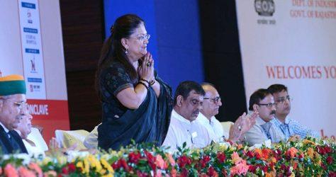 CM vasundhara raje MSME