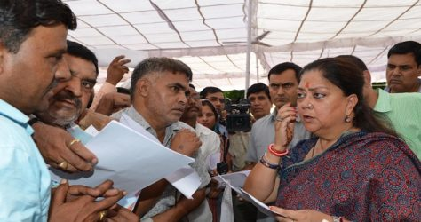 Vasundhara Raje in International Vedic Event in Rajasthan
