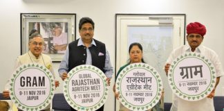 Global Rajasthan AgriTech Meet 2016