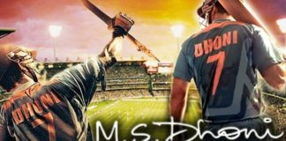 MS dhoni the untold story movie