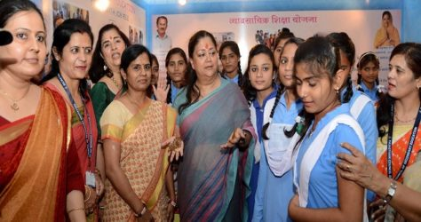 Vasundhara raje Transforming Education