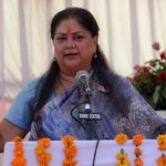 2.5 years of our Suraaj against 60 years of Misgovernance of Congress- Chief Minister Vasundhara Raje
