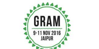 Gram 2016 Logo