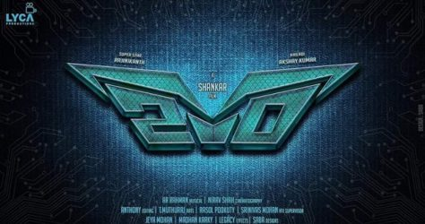 2.0 Movie official Poster