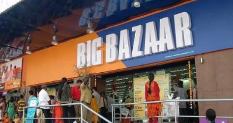 Government Granted Big Bazaar Stores to Allow Its Customers to Withdraw Cash from FBB Outlets