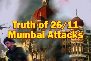 In the light of 26/11 Mumbai Terror Attacks, some important questions need to be answered.