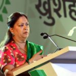 Raje's Call to Action for Prosperity: Farmers Tread on the Path of Progress & Sustainable Growth