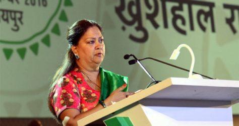 CM Vasundhara raje Gram 2016